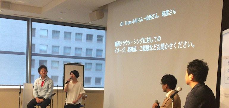 Video Marketing Seminar in Tokyo を開催しました。