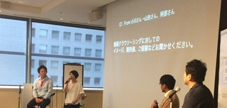 Video Marketing Seminar in Tokyo を開催しました。