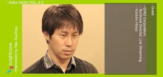 //Video Addict// Vol.4  GYAO 本庄氏(後編)〜プレミアムライブ配信を多数経験して〜