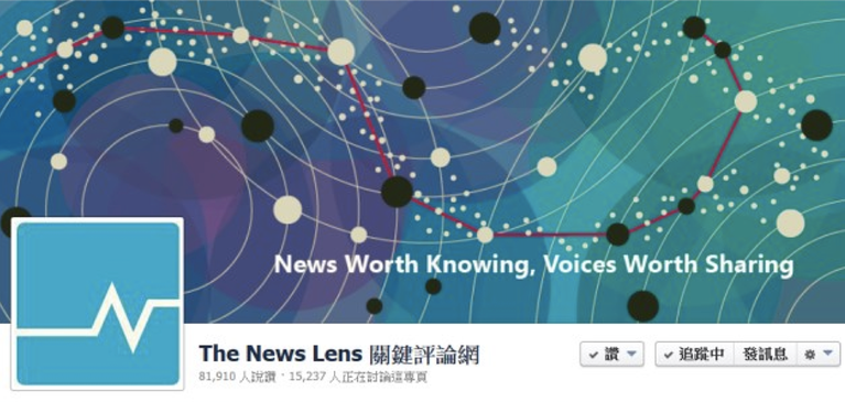 Video Content Reaches Taiwan Through The News Lens