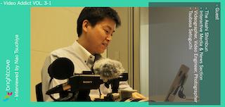 //Video Addict// Vol.3 朝日新聞 瀬戸口氏(前編)〜 新聞社で発展した動画活用 〜