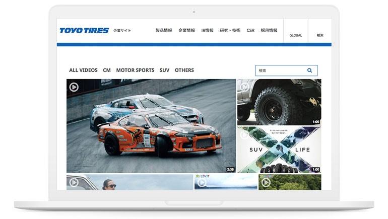 「ワンコンテンツ・マルチユース」コンテンツを複数のメディアに活用する動画プラットフォームとしてブライトコーブを採用