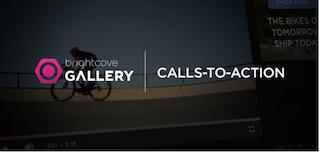 Brightcove Galleryで 動画視聴者をリードに コンバートする4つの方法