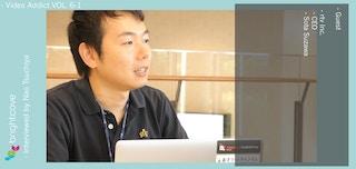 //Video Addict// Vol.6 rtv 須澤氏 (前編)〜ローカルスポーツ特化の配信マン誕生〜