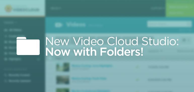 새로운 비디오 클라우드 스튜디오: 폴더 기능