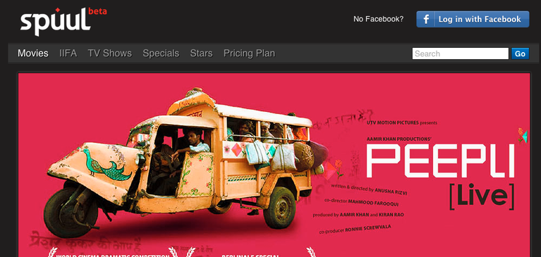 インド動画ポータルで Video Cloud と Zencoder を活用する Spuul