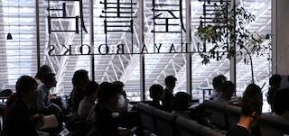 コンテンツマーケティングに取り組む3社が大阪に集結!目からウロコの最先端オウンドメディア戦略