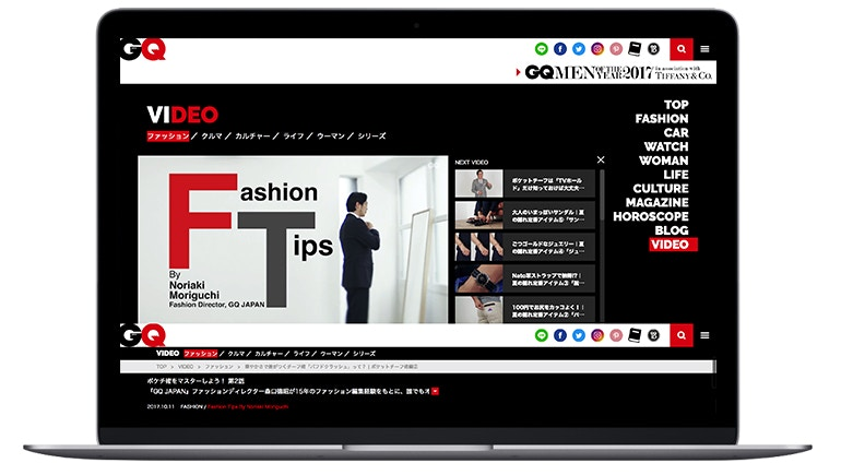 Brightcove Helps Boost Condé Nast Japan's Ad Inventory by 200 Percent
