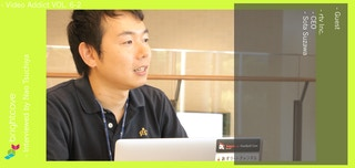 //Video Addict// Vol.6 rtv 須澤氏 (後編)〜ローカルと人材育成にフォーカスした取り組み〜