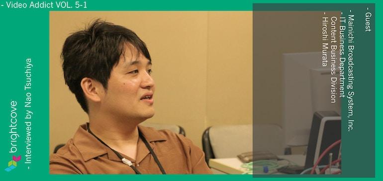 //Video Addict// Vol.5 MBS 村田氏 (前編)〜竹の研究から動画配信ビジネスまで