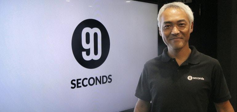 動画制作会社 90 Seconds Japanに聞く インターナルコミュニケーションにおける動画活用方法(前編)